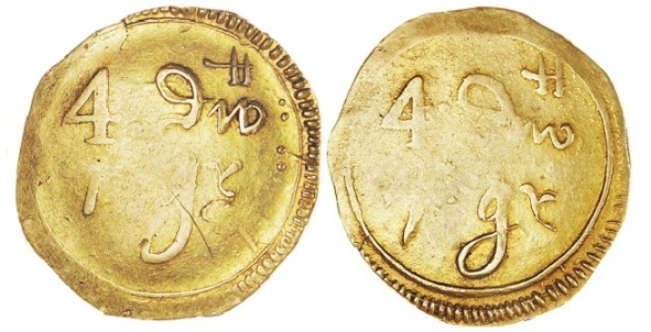 One of only 2 gold coins to have been minted and circulated in Ireland - Duke of Ormonde's gold coinage of 1646-7, Pistole, Dublin, undated, stamped 4dwt 7grs both sides, rev. without secondary colons, 6.62g/4h (Seaby and Brady 3, dies 1 and 3; S 6552; DF 269). Strictly fine but extremely rare, believed one of only two specimens available to collectors.
