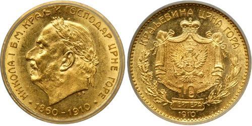 O Brien Obsolete Currency Guide Montenegro Perpera