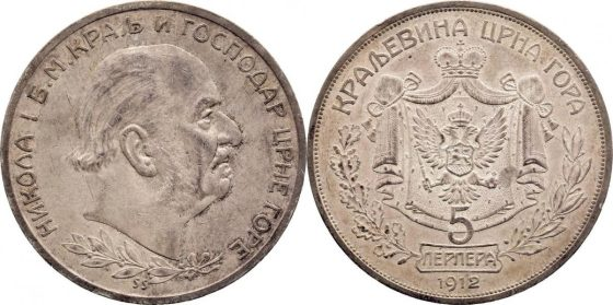 1912 Montenegro 5 Perpera Nicholas I