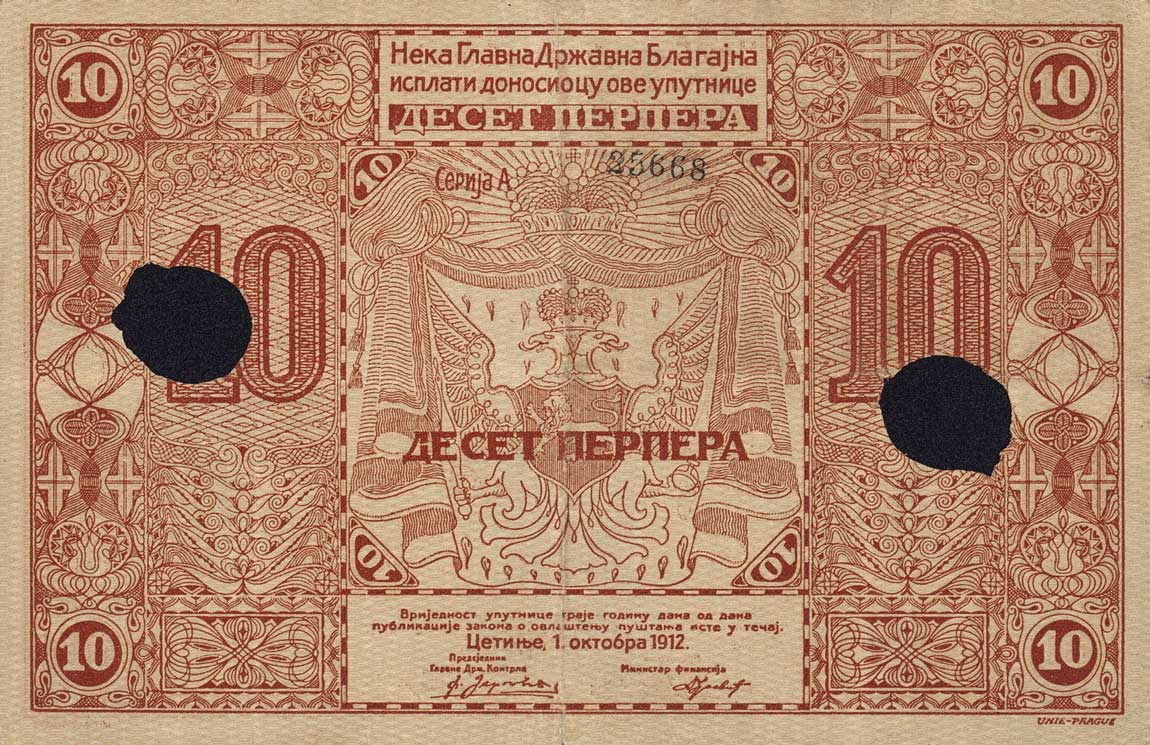 Currency of Montenegro, how much money to bring 84