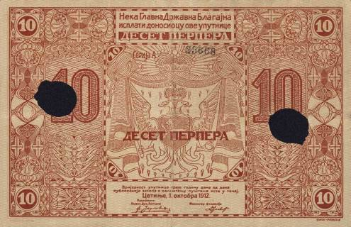 Front of Montenegro banknote, 10 Perpera, pick 4b from the year 1912