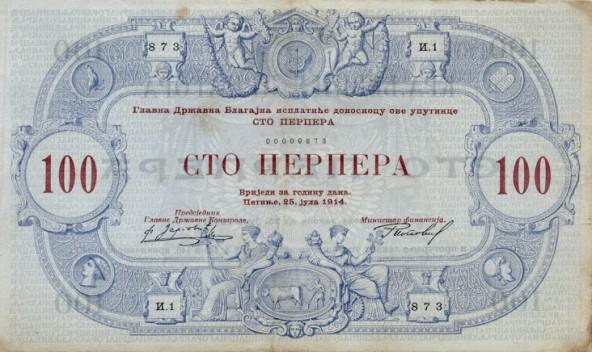 1914 Montenegro 100 Perpera