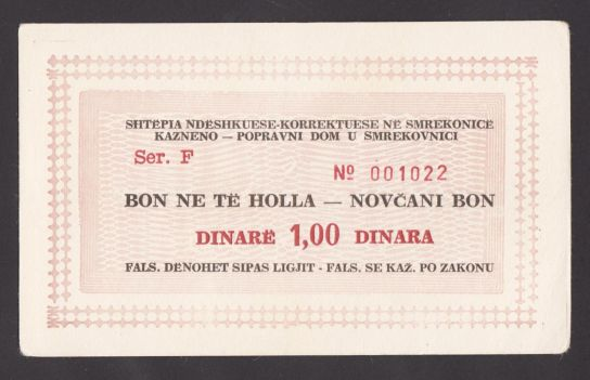 1990's KOSOVO Yugoslavia 1 Dinar ND1990s aUNC , SMREKOVNICA PRISON