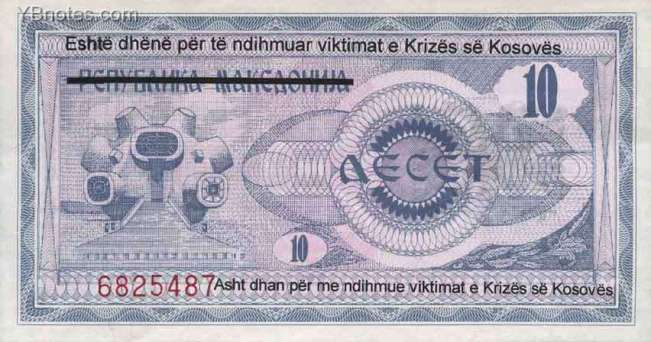 1999 Kosovo 10 dinare provisional issue (back)