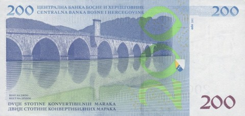 Bosnia and Herzegovina 200 KM (reverse)