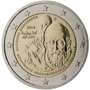 Greece 2015 special €2 commemorative coin - 400 years since the death of Domenikos Theotokopoulos (1614-2014)