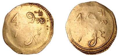 "An ""Ormonde Money"" gold pistole dating from 1646 - graded ""strictly fine"" this rare Irish coin goes to the block with an estimate of £80,000-£100,000"