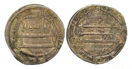 A silver dirham issued during the reign of Abbasid Caliph Harun al Rashid (786-809)