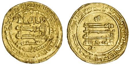 Abbasid, al-Mu'tamid (870-92), AV Dinar, 4.20g, Misr, AH259, naming heir Ja'far