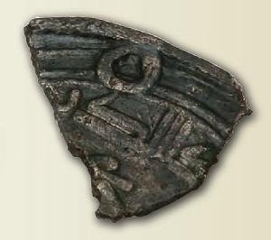 Reverse of Umayyad dirham