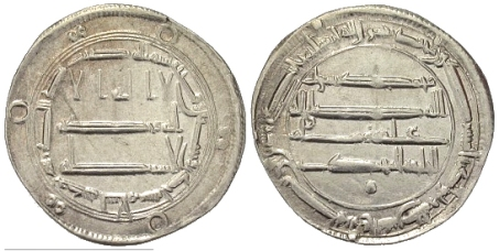 Silver dirham, Mitchiner WOI 159, Album 215.1, BMC 125, Morrisson BnF 728, EF, Madinat al-Salam (Baghdad) mint, weight 2.943g, maximum diameter 24.5mm, die axis 90o, 161 AH, 777 - 778 A.D.; obverse Kufic legend: There is no deity except God alone He has no equal (in center); In the name of God. This dirham was struck in mint name and date (in margin); reverse Kufic legends: Muhammad the Messenger of God (in center); Muhammad is the messenger of God. He sent him with guidance and the true religion to reveal it to all religions even if the polytheists abhor it (in margins)