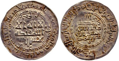 Volga Bulgars, Anonymous, Dirham, imitating Samanid types, obv. with mintname al-Shash and date 284h, rev. with the name of the Samanid ruler Nasr II