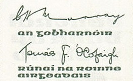 1978-81 B Series £1, Type 2,  signatures C. H. Murray & Tomás F. Ó Cofaigh