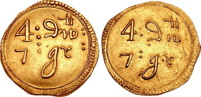Duke of Ormonde's gold coinage of 1646-7, Pistole, Dublin, undated, stamped 4dwt 7grs both sides