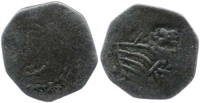 Kilkenny, Æ Halfpenny, castle with K below countermarked on another coin (DF.-; S. 6563A), fine