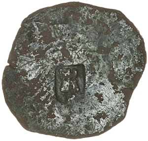 Kilkenny Halfpenny, coin overstruck with castle, K below, all within shield, 3.46g (S 6563A, DF 263) surfaces corroded, counterstamp good fine, very rare