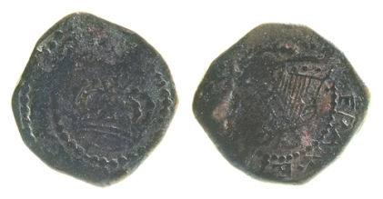 Kilkenny issues, 1642-1643, AE Halfpenny (2), 5.32g., 3.29g., y, crown over crossed sceptres, the second with signs of a countermark comprising a castle with a small k below, rev. crude harp, crowned, the first, legend reading fran, (DF 262/?264; S.6555/?6563A)