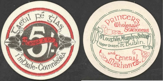 Ballykinlar Camp, Five shillings. Circular cardboard token (Camp No. 2)