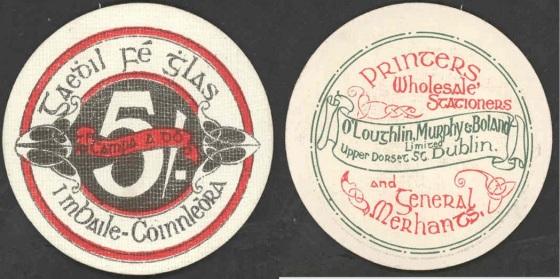Ballykinlar Camp, Five shillings. Circular cardboard token (Camp No. 2)