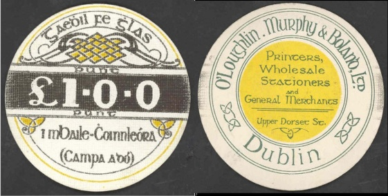 Ballykinlar Camp. One Pound circular cardboard token (Camp No. 2)