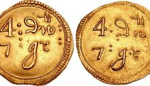 The Great Rebellion. Issues of the Lords Justices. 1642-1649. AV Pistole (21mm, 6.61 g, 2h). Ormonde Money. Struck 1646. '4 : 9wtt :/ 7 : gr :' in two lines / '4 : 9wtt :/ 7 : gr :' in two lines. O'Sullivan, Gold dies 1/2; D&F 269 (Inchiquin Money); SCBC 6552.