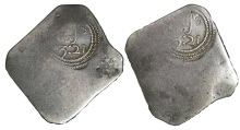 Inchiquin Money, Shilling, 5.52g., 30mm, issue of 1642, struck at Dublin, stamped 3 dwt:. 21 gr: in pellet bordered circle both sides, (S.6533), good very fine, rare.