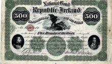 Republic of Ireland Bond: $500 (Theobald Wolfe Tone & Thomas Davis), 186__, signed by O'Sullivan & Scanlan. The Old Currency Exchange, Dublin, Ireland.