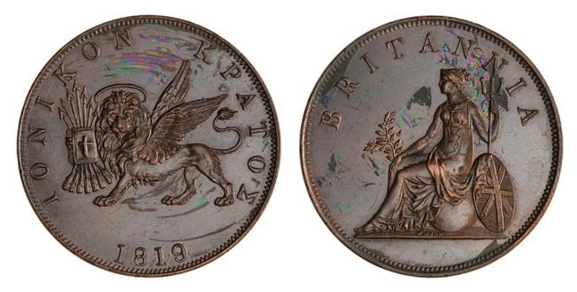 1819 Ionian Islands 2 oboli, obv. winged lion of St Mark, rev. britannia. 35mm, 18.9g, mintage 4,139,520