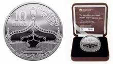 2017 Dublin's Ha'Penny Bridge €10 silver proof commemorative coin.